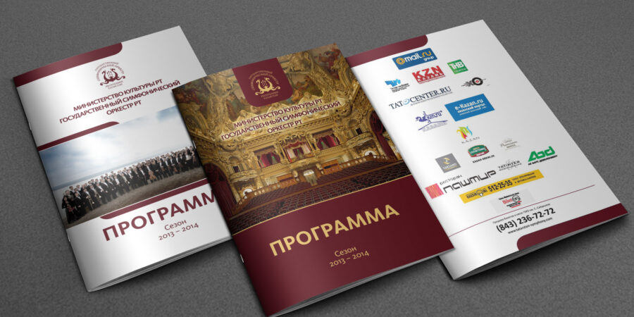 Brochures & Сatalogs