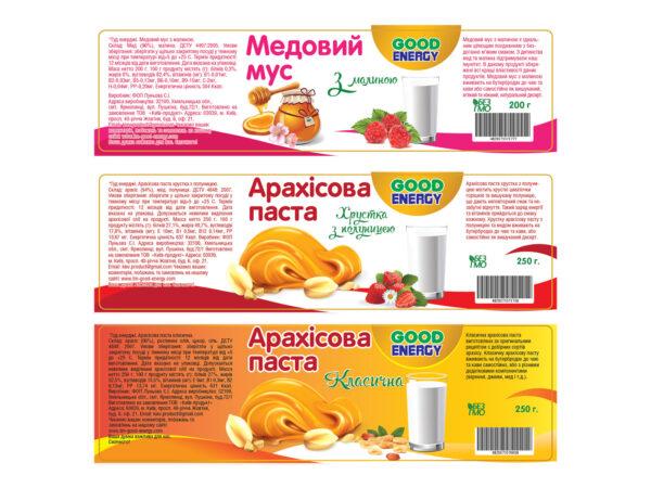 Упаковка_16