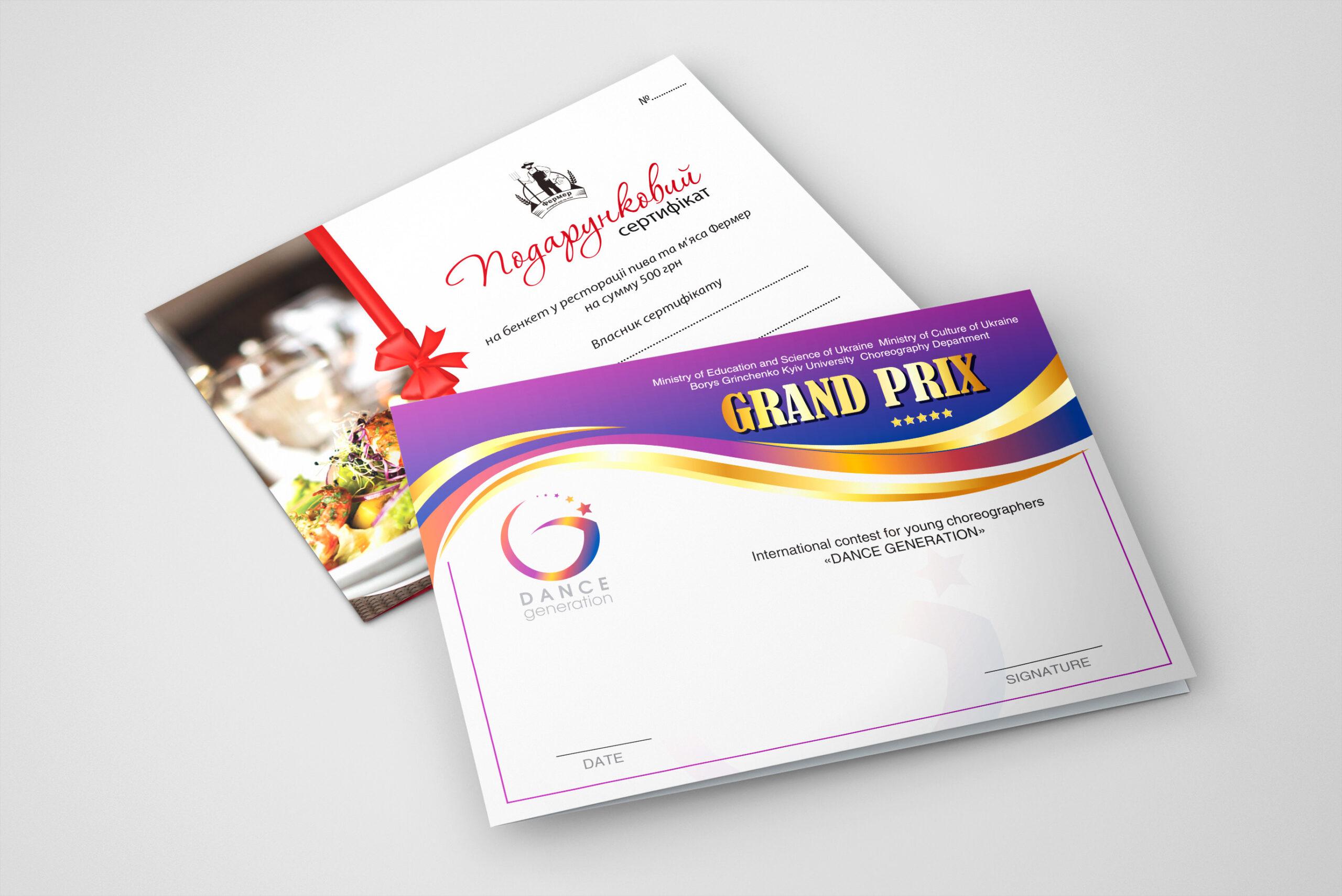 Certificate_diploma_1
