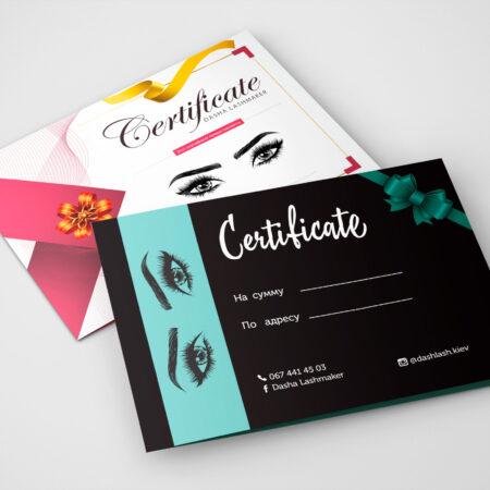 Сертифікати / Грамоти