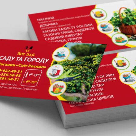 Business cards, Discount cards, Tags cards
